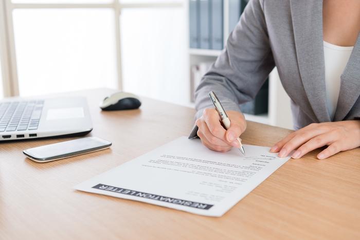 退職手続きに必要な書類を把握する