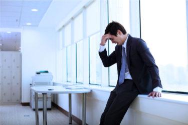 社会不適合者におすすめの仕事17選~選ぶべき仕事の種類とは
